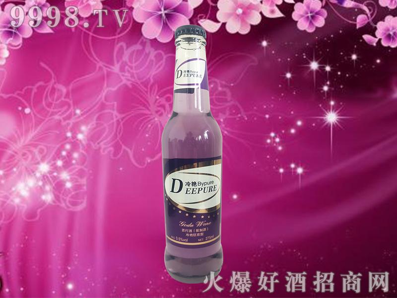 Deepure冷艳苏打酒3.5度275ml